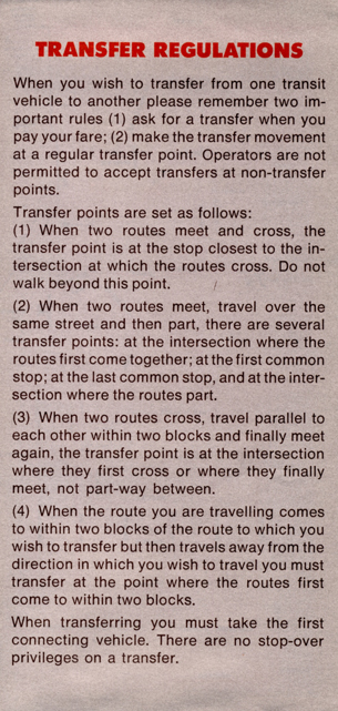 1974transferprotocol_web