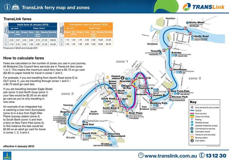 100104_ferry-network